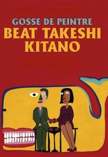 Gosse de peintre – Takeshi 'Beat' Kitano à la Fondation Cartier